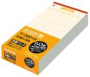 コクヨ お会計票 5冊組み テ−280N×5