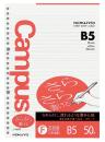 コクヨ キャンパスリ−フB5 英習罫 ノ837F