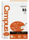 コクヨ キャンパスリ−フB5 ノ−837U