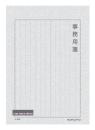 コクヨ 事務用箋 ヒ−500