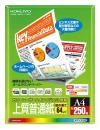 コクヨ カラ−レザ−&インクジェット用紙 KPCP1015N
