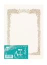 コクヨ OA賞状用紙A4ヨコ カ−SJ214