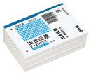 コクヨ 出金伝票 5冊組 テ−2002N×5