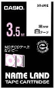 ネームランドテープ 3.5mm幅 白地に黒文字