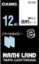 ネームランドテープ 12mm幅 透明地に黒文字