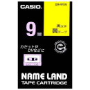ネームランドテープ 9mm幅 黄地に黒文字