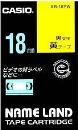 ネームランドテープ 18mm幅 黄地に黒文字