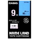 ネームランドテープ 9mm幅 青地に黒文字
