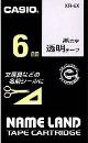 ネームランドテープ 6mm幅 透明地に黒文字