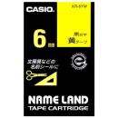 ネームランドテープ 6mm幅 黄地に黒文字