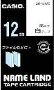 ネームランドテープ 12mm幅 白地に黒文字