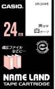 ネームランドテープ 24mm幅 白地に黒文字