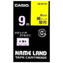 ネームランドテープ 9mm幅 蛍光黄地に黒文字