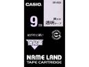 ネームランドテープ 強粘着 9mm幅 透明地に黒文字