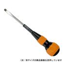 ベッセル 電工用ドライバー  �bQ20 −5.5x100mm