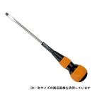 ベッセル 電工用ドライバー  �bQ20 −5.5x150mm