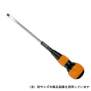 ベッセル 電工用ドライバー  �bQ20 +1x150mm