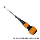 ベッセル 電工用ドライバー  �bQ20  −5.5x75mm