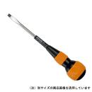 ベッセル 電工用ドライバー  �bQ20 -6x150mm