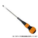 ベッセル 電工用ドライバー  �bQ20 -6x200mm