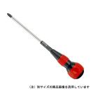 ベッセル 電工用ドライバー  �bQ20 +2x150mm