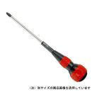 ベッセル 電工用ドライバー  �bQ20 +2x200mm