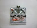 チップJ スライド丸鋸 アルミ用 AL165