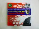 チップJ スライド丸鋸用チップソー216X100