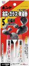 コニシ ボンドクイック5 15gセット(ブリスターパック) #16123