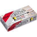 コニシ ボンドクイックメンダー 100gセット(箱) #16351