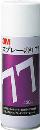 3M スプレーのり 77 (速乾・強力接着) 430ml S/N 77