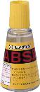 セメダイン ABS用 30ml ビン