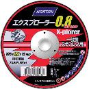 NORTON 切断砥石 エクスプローラー0.8mm極薄 105