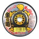レヂトン 金の亀 1枚 105X1.9X15