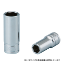 KTC セミディープソケット (9.5) 21mm