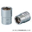 KTC ソケット (12.7) 8mm