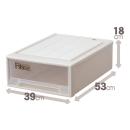フィッツケース クローゼットS−53