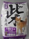 日本犬 柴専用11歳から用 チキン味