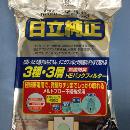 日立 掃除機用紙パック 抗菌防臭 3種・3層HEパックフィルター GP-110F 5枚入