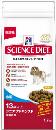 サイエンスダイエット シニア アドバンスド 小粒 高齢犬用 (800g・1.7kg・3.6kg・7.0kg)