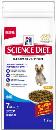 サイエンスダイエット シニア 小粒 高齢犬用 (800g・1.7kg・3.6kg・7.0kg)