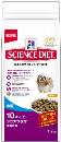サイエンスダイエット シニアプラス 小粒 高齢犬用 1.7kg
