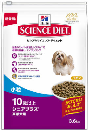 サイエンスダイエット シニアプラス 小粒 高齢犬用 3.6kg