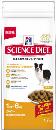 サイエンスダイエット ライト 肥満傾向の成犬用 1.7kg