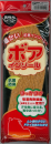 is−fit ボアインソール キャメル 男性用 フリーサイズ(24〜28cm)
