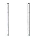 ルミナス 延長用ポール 61.5cm 2本組 25mm用 ADD−P2560