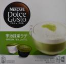 ネスレ ドルチェグスト 専用カプセル 宇治抹茶ラテ 190ml(8杯分)