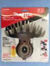 マキタ 芝生バリカン用110mmシャーブレード 替刃