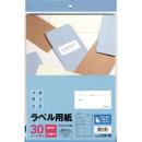 ラベル用紙12面30 L12A−30