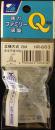 三友産業 強力ファミリー吸盤 HR-663 立横穴20φ×3